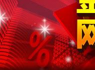 2010金融理财网络盛典,2010网络盛典,金融理财,2010银行评选,2010保险评选,2010基金评选